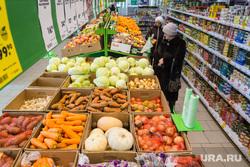 Магазин «Пятёрочка. Магнитогорск, продукты, покупатели, овощи-фрукты, магазин, еда