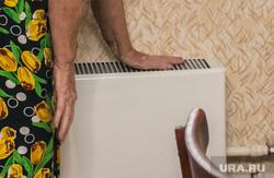 Рейд ОНФ по проблемным домам. Курган, тепло в доме, жилец дома, батарея отопления