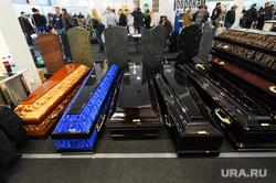 Похоронная выставка. Челябинск., гробы