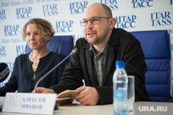 Алексей Иванов презентует в ИТАР-ТАСС книгу