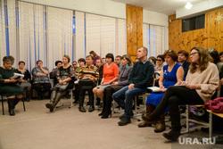 Встреча губернатора Курганской области Алексея Кокорина с учителями Звериноголовской школы, учитель, встреча, собрание