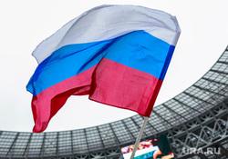 День народного единства. Москва, стадион, российский флаг, сцена, триколор, флаг россии, лужники