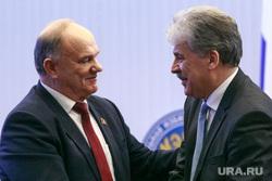 Заседание ВЦИК. Москва, рукопожатие, вцик, грудинин павел, зюганов геннадий
