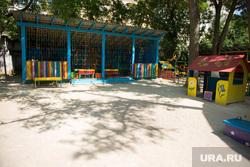 Крым., детский сад, игровая площадка