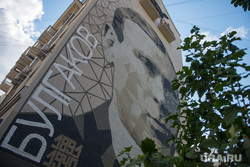 Клипарт. Москва, уличное искусство, стрит-арт, булгаков, граффити