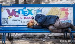 Пожар в заброшенной больнице в Зеленой роще. Екатеринбург, сон, бомж, бездомный, успех, социалка