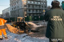 В городе масштабная коммунальная авария. Курган, мчс, коммунальная авария, потоп, прорыв водопровода, затопленные улицы
