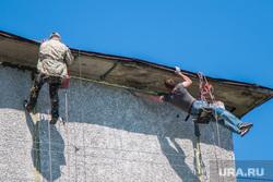 Разное. Курган, ремонт дома, промышленные альпинисты, заделка швов