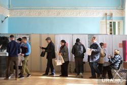 ВЫБОРЫ-2016. Перезалито. Майорова. Екатеринбург, референдум, выборы, голосование