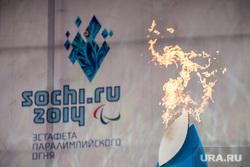 Эстафета паралимпийского огня Сочи-2014. Екатеринбург, сочи 2014, факел паралимпиады сочи 2014, огонь, sochi 2014