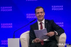 Совместное заседание высшего и генерального совета Единой России, ВДНХ. Москва, медведев дмитрий