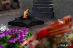 Вечный огонь .Сургут, вечный огонь, мемориал славы, 9 мая, день победы