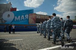 Парад Победы на Красной площади. Москва, омон, 9мая, парад победы, красная площадь