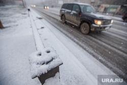 Снегопад. Екатеринбург, снег, холод, зима, дорожное движение, осень, смайлик