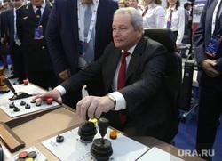 Пермский инженерный форум 2016, басаргин виктор