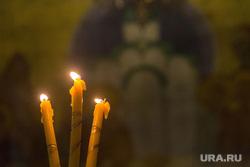 Клипарт. Ноябрь. Магнитогорск, свечи, церковь, вера, память, религия, скорбь, молитва
