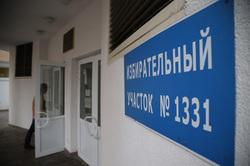 Выборы губернатора Свердловской области. Екатеринбург, выборы 2017, избирательный участок 1331