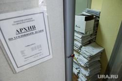 Суд по мере пресечения Горностаевой и Никанорову, уголовное дело, архив