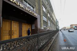 Обзор гостевого маршрута к приезду Путина. Челябинск, банк россии, ограда, проспект ленина