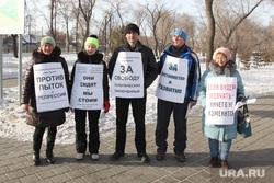 Пикет в сквере Комсомольский. Тюмень, пикет, сквер комсомольский, за свободу, политзаключенные, против пыток