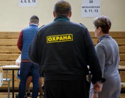 Выборы губернатора Свердловской области. Екатеринбург, охрана, выборы 2017