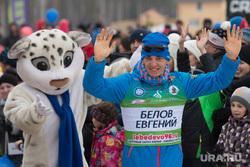 Лыжный забег в Лебедево, белов евгений