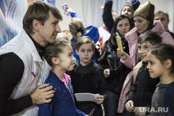 Фигурист Алексей Ягудин в ск «Прибой». Тюмень, ягудин алексей
