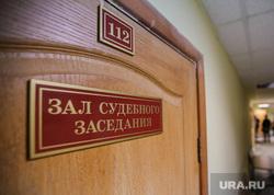 Суд о продлении ареста Дмитрия Лошагина в Октябрьском районном суде. Екатеринбург, зал судебного заседания