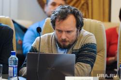 Заседание рабочей группы Общественной палаты по вопросу строительства Томинского ГОК. Челябинск, засурский иван