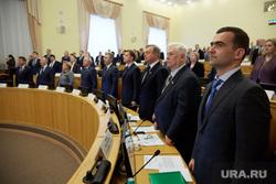 Заседание тюменской областной думы. Тюмень, морев сергей, конев юрий, депутаты тюменской областной думы, депутаты облдумы