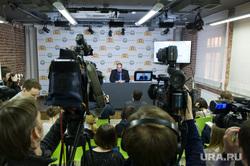 Пресс-конференция Андрея Цветкова. Екатеринбург, дом журналистов, пресс конференция, цветков андрей