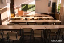 Клипарт. Декабрь (Часть 1). Магнитогорск, аудитория, доска, парты, студенты, учебная мебель