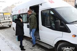 Маршрутки. Челябинск., остановка, маршрутка, пассажир, общественный транспорт