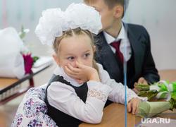 День знаний в поселке Нижнесортымский. Сургут , первое сентября, школа, первоклассники, 1сентября