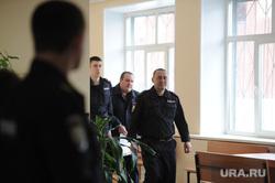 Суд Есипов. Челябинск