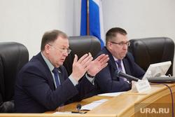 Заседание комитета городской думы по  строительству и жкх. Тюмень, юрий баранчук, николай романов