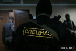 Пресненский суд. Москва, спецназ