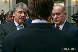 Заседание ВЦИК. Москва, закрытые глаза, грудинин павел, зюганов геннадий