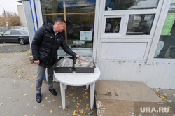 Снос несанкционированных торговых объектов, киосков. Челябинск, галкин александр, минирынок, рыбный киоск