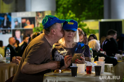 День рождения Жириновского В.В. Москва, поцелуй, лдпр, ВВЖ70, юбилей жириновского владимира