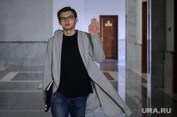 Апелляция по делу Руслана Соколовского. Екатеринбург, соколовский руслан