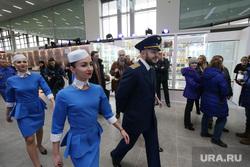 Новый терминал Пермского аэропорта Большое Савино. Пермь , стюардессы, пилот