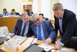 Заседание комитета по градостроительству. Тюмень, лейс александр, чирков алексей, моисеев николай