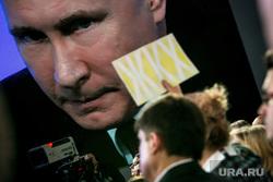 12 ежегодная итоговая пресс-конференция Путина В.В. (перезалил). Москва, жкх, путин на экране