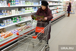 Магазин супермаркет Карусель. Воробей Вадим. Челябинск., пенсионер, продуктовый магазин, супермаркет