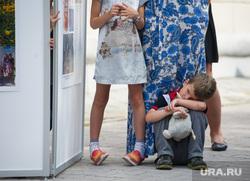Открытие музея, посвященного Сергею Алексееву. Екатеринбург, дети, семья алексеевых