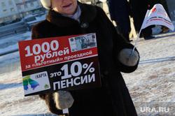 Митинг пенсионеров против отмены льготного проезда в общественном  транспорте Екатеринбурга. Екатеринбург, акция протеста, d74c952f475
