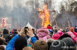Масленица в Екатеринбурге, масленица, чучело горит, толпа