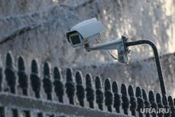 Зимний Курган., камера видеонаблюдения