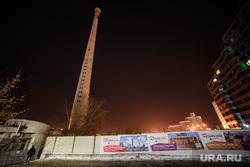 Недостроенная телебашня. Екатеринбург, долгострой, недостроенная телевышка, недостроенная башня